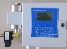 OCM-15型15ppm艙底水報警裝置